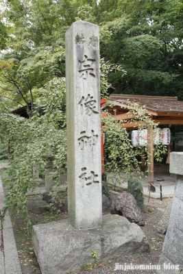 宗像神社(上京区京都御苑)6