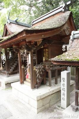 宗像神社(上京区京都御苑)18