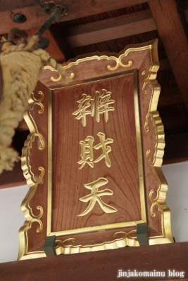 厳島神社(上京区京都御苑)7