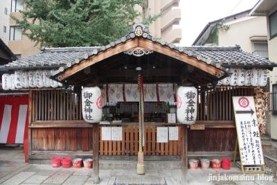 御金神社(中京区押西洞院町)6