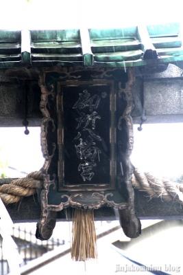 御所八幡宮(中京区亀甲屋町)2