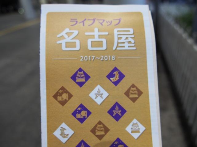20180110201902425.jpg