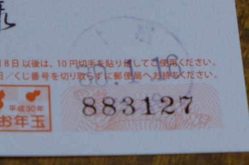 18-01-21-D03.jpg
