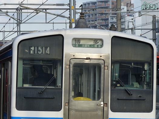 18110駅もうで415系1500 (2)