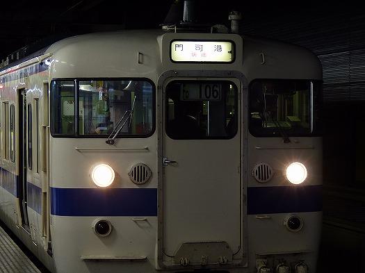 2018111新春駅 (1)