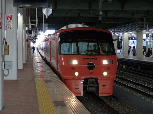2018111新春駅 (4)