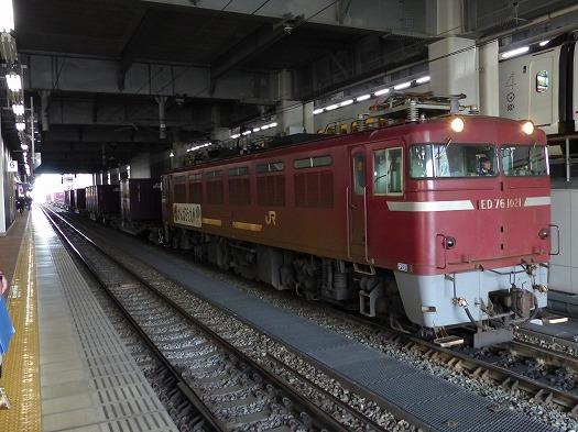 2018111新春駅 (9)