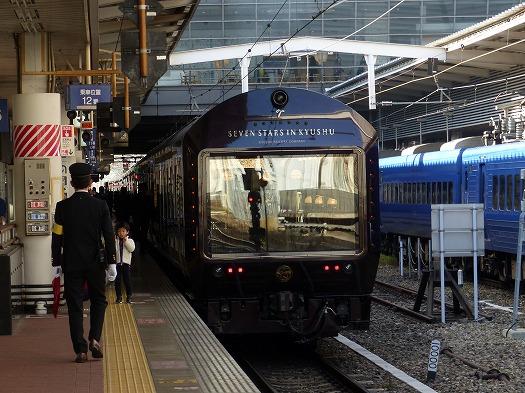 2018111新春駅 (12)