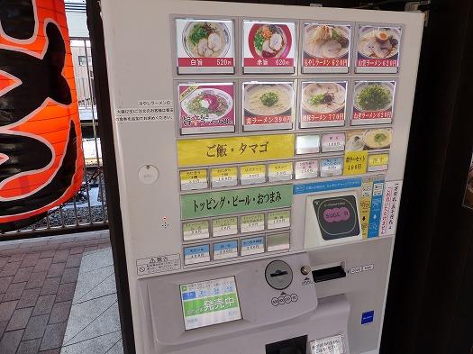 2018111新春駅 (34)
