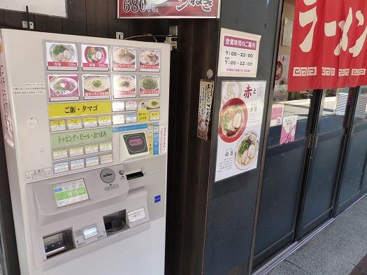 2018111新春駅 (35)