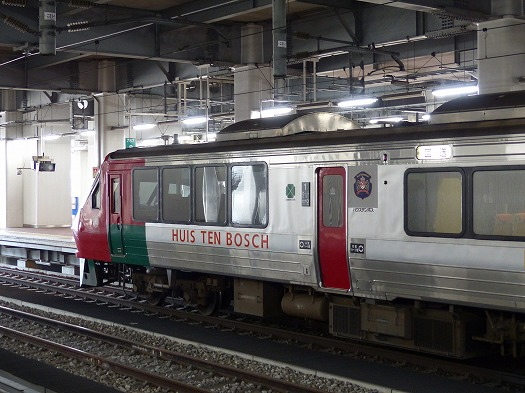 2018111新春駅 (20)