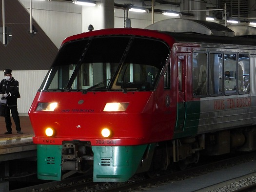 2018111新春駅 (21)