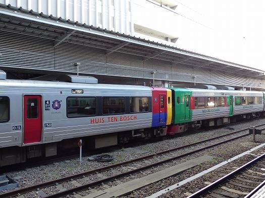 2018111新春駅 (22)