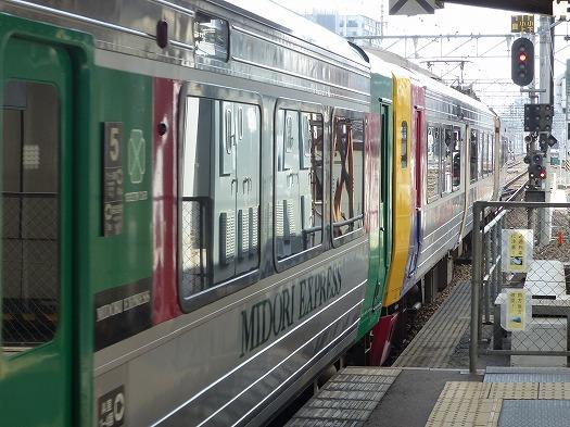 2018111新春駅 (31)