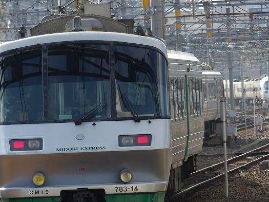 2018111新春駅 (32)