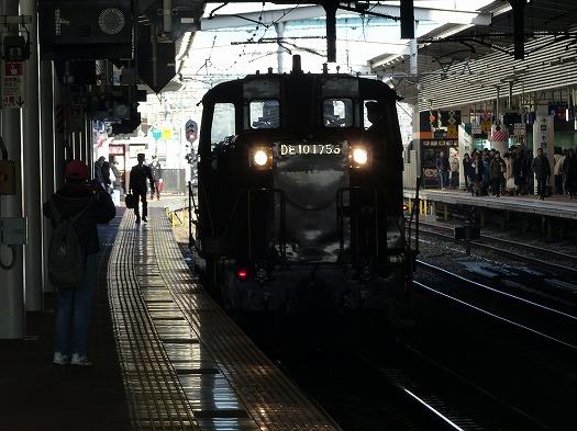 2018111新春駅 (33)