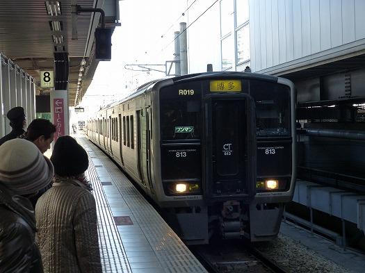 2018新春駅舎112 (2)