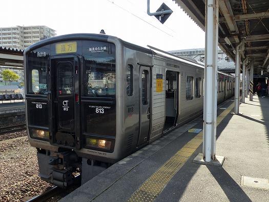 2018新春駅舎112 (8)