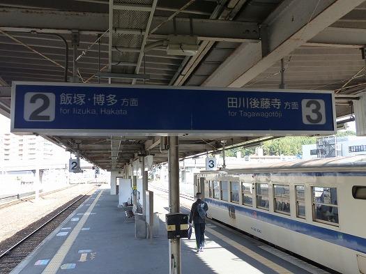 2018新春駅舎112 (11)