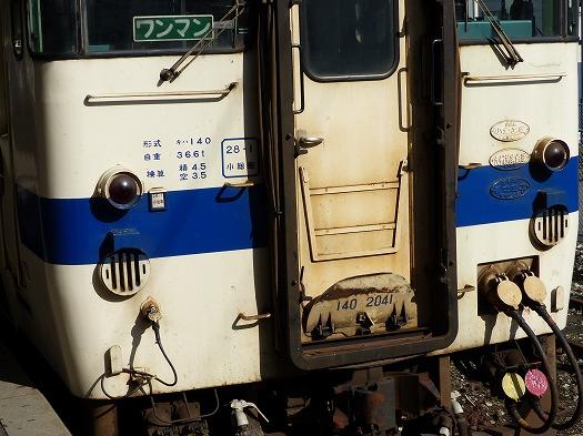 2018新春駅舎112 (13)