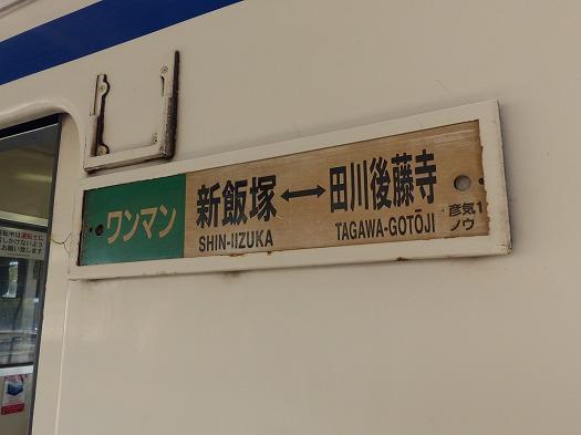 2018新春駅舎112 (14)