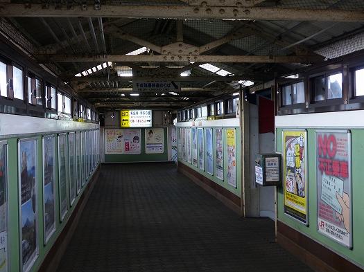 2018新春駅舎112 (41)