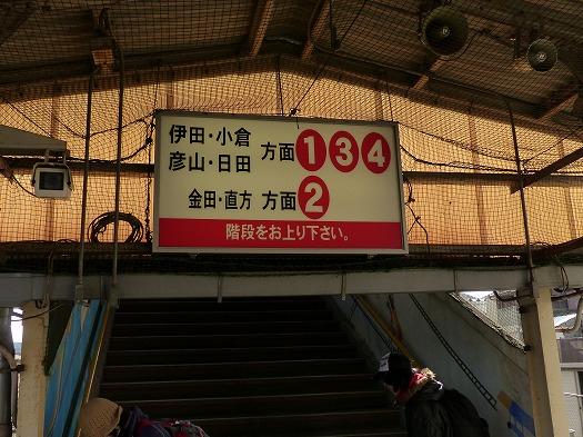2018新春駅舎112 (29)
