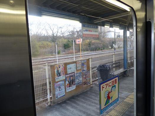 2018新春駅舎112 (43)
