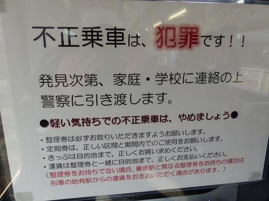 20180116he-tiku (5)