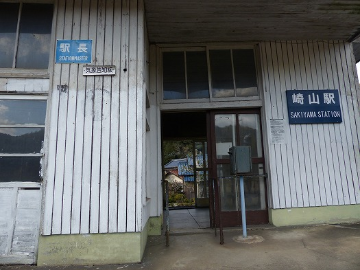 201801sakiyamahi (17)