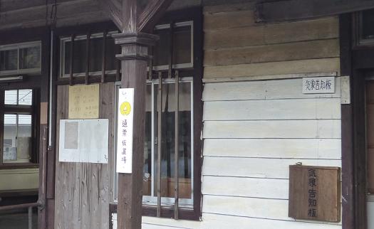 無題yusubaru181