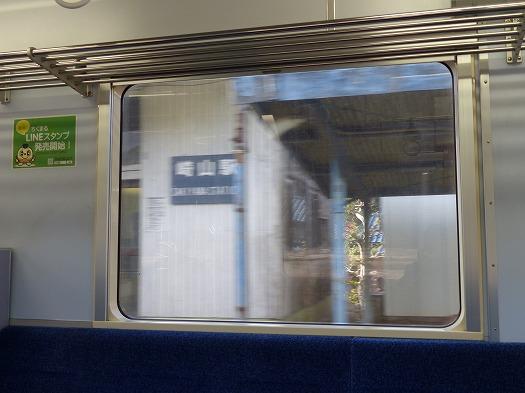 2018121へーちく (1)