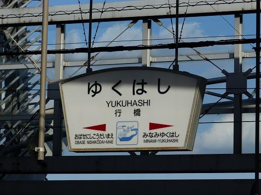 2018121へーちく (13)