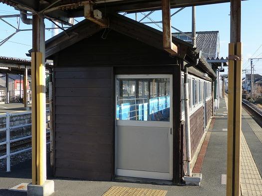 20180124椎田駅 (6)