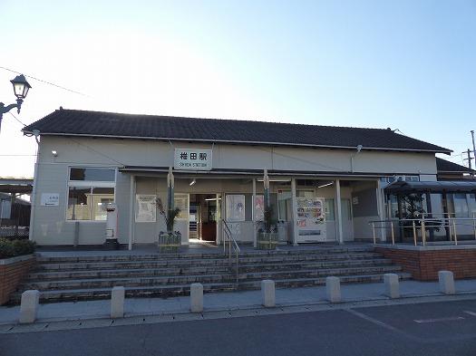 20180124椎田駅 (10)