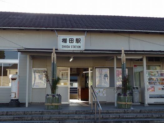 20180124椎田駅 (11)