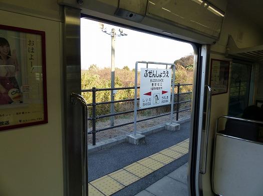 20180124椎田駅 (18)