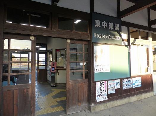 20180127東中津 (6)