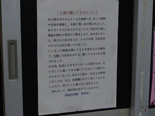 20180128豊前長洲 (18)