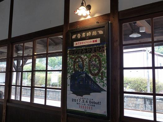 20180206東別府 (15)