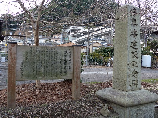 20180206東別府 (3)