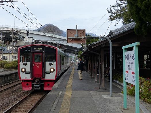 20180206東別府 (16)