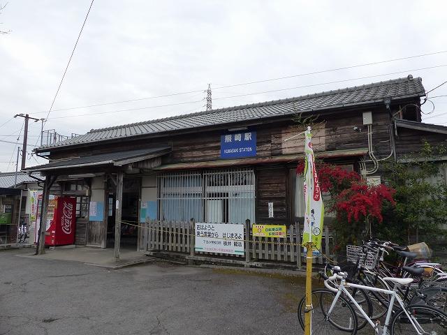 20181017kumasaki (9)