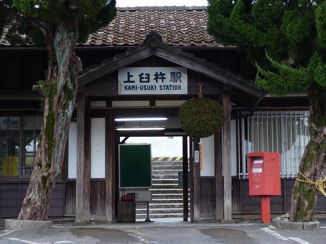 20181017kamiusuki (23)