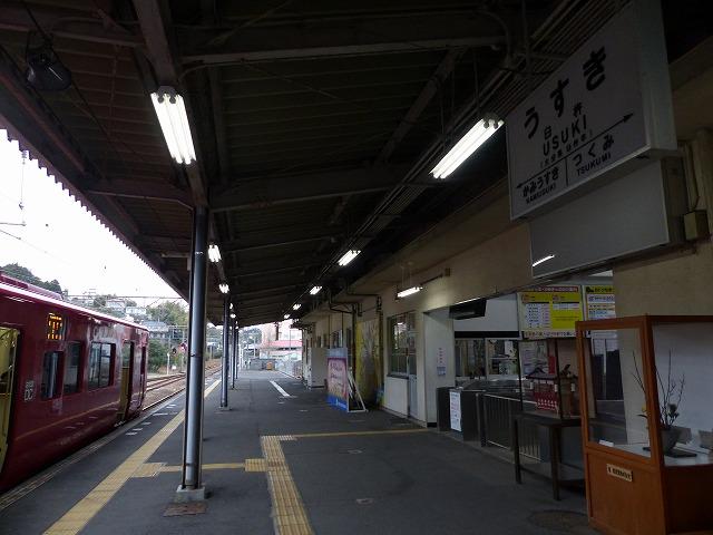 20181017azamui (1)