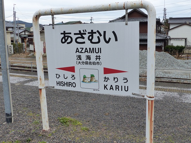 20181017azamui (11)