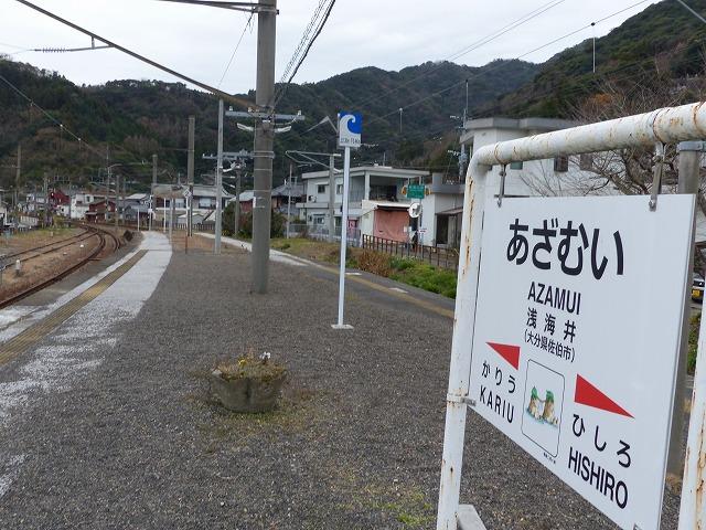 20181017azamui (12)