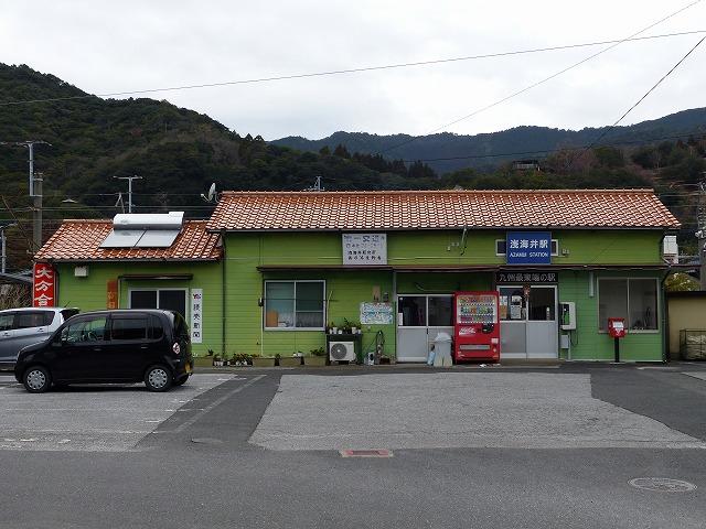 20181017azamui (18)