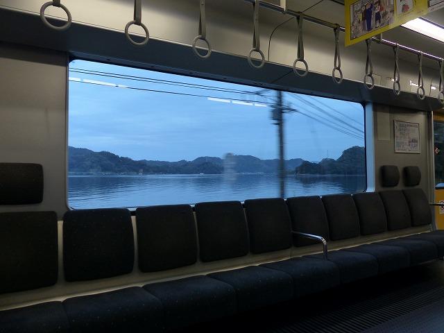 20181017azamui (32)