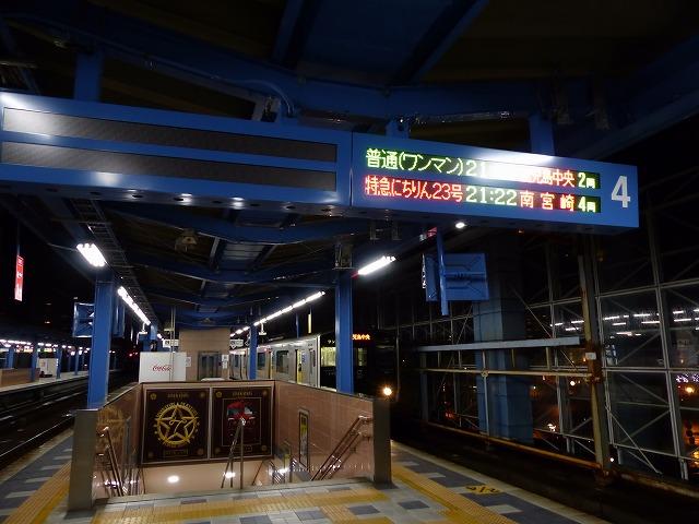20181017佐伯 (26)